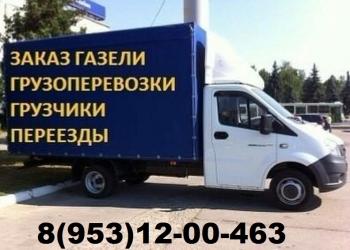 Грузоперевозки Тамбов Москва