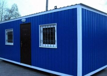 Изготавливаем  блок-контейнера , бытовки-вагончики, бани.
