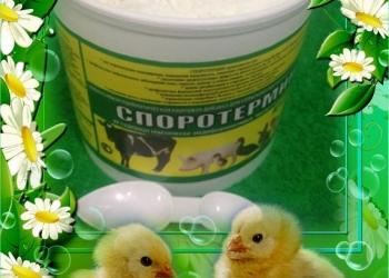 Пробиотическая добавка для с/х птицы,животных,рыбы (вместо антибиотиков)