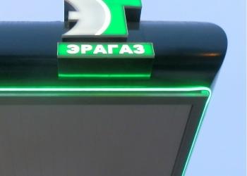 Потолочная оцинкованная реечная панель, потолки для АЗС, АГЗС и АГНКС