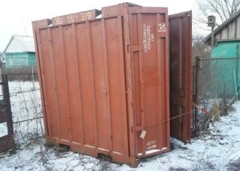 Сарай железный модульный, пять тонн контейнер объем не гнилой