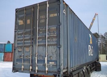 Холодильное оборудование перевозки 40-к футов контейнер 12-ть метров