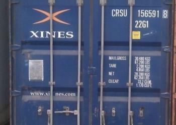 Трансформаторы перемещение, не битый контейнер 40 ф, б/у металл