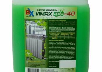 Теплоносители для систем отопления и вентеляции