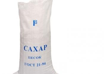 Куплю мешки б/у 50 кг полипропиленовые из под сахара