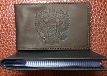 Кожаные обложки на паспорт, автодокументы и визитницы