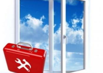 Ремонт и замена пластиковых окон