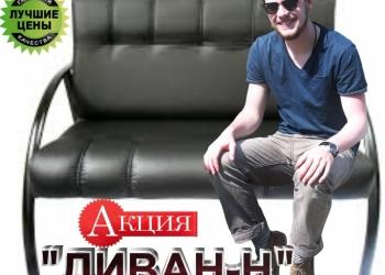 """Диван офисный двух местный """"Диван-Н"""" материал: экокожа"""