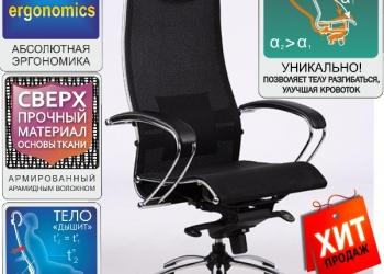 """Кресла компьютерные ортопедические """"Самурай"""""""