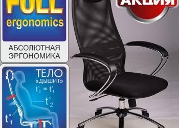 """""""Галакси-Лайт хром"""" Кресло ортопедическое компьютерное"""