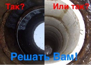 Колодец под ключ,копка колодцев в Спб и Ленинградской области!!