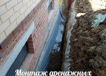 Производим монтаж поверхностного и глубинного водоотвода