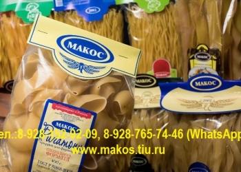 Продукты питания (Макаронные изделия)