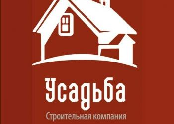 Доска бесплатных объявлений соликамск березники дать объявление на авито калининград