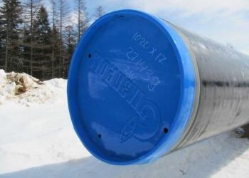 Заглушки синие Газпром
