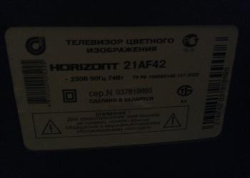 телевизор Горизонт 21АF42