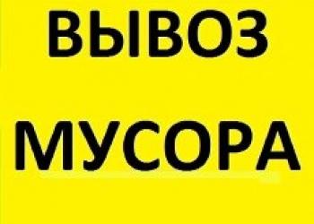Доска бесплатных промышленных объявлений ангарск доска объявлений москва кошки