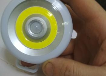 Яркий подвесной светильник с датчиком движения