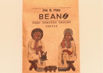 Продам кофе арабику сорта Сидамо и Лиму из Эфиопии
