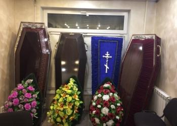 Орджоникидзевская похоронная служба
