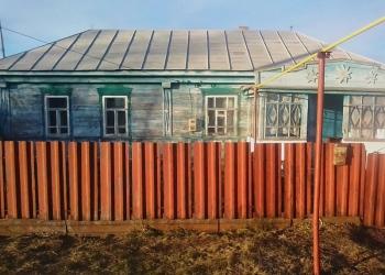 Срочно продаётся дом!