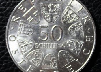 Австрия 50 шиллингов, 1971