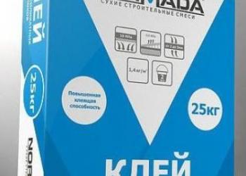 Клей для газобетонных газосиликатных  блоков