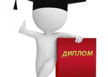 Образование курсы Киров