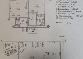 4-к квартира, 115 м2, 1/10 эт.(Кировская обл.)