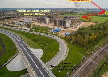 Земля в Новой Москве