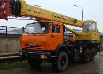 Автокран от 5 тонн до 30 тонн