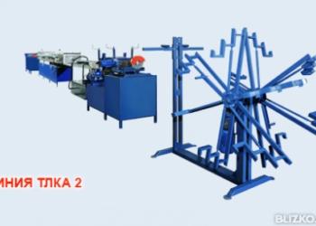 Продам линию производства композитной арматуры  ТЛКА-2