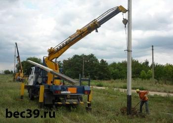 Установка опор ЛЭП в Калининграде