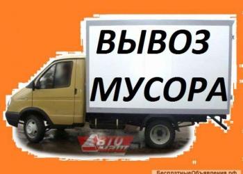 Дать объявление бесплатно гадание барнаул доска объявлений/услуги такси