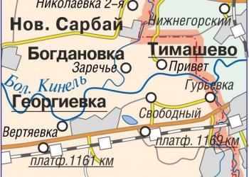 Настенная карта: Самара, Самарская область, Тольятти