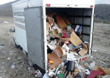 Вывоз Cтроительного мусора. Утилизация мебели.