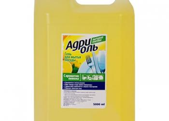 Моющее средство для посуды Адриоль оптом