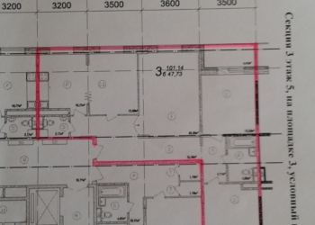 3-к квартира, 101 м2, 5/17 эт.