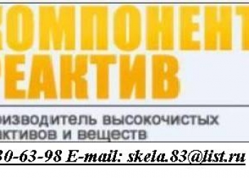 Эфир петролейный 40/70 (нефрас 65/70) высший сорт от производителя