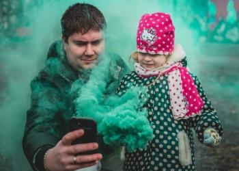 Цветной дым (цветной факел) для фотосессии, болельщиков, туризма 60 секунд