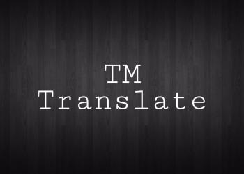 Письменный перевод на любой язык / технический / юридический / медицинский