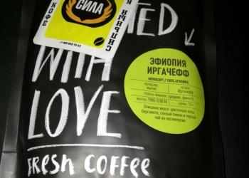 Кофе свежей обжарки