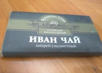 Русский пуэр - прессованный иван-чай