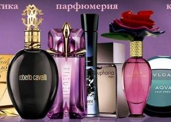 Требуется консультант в отдел цветов и парфюмерии