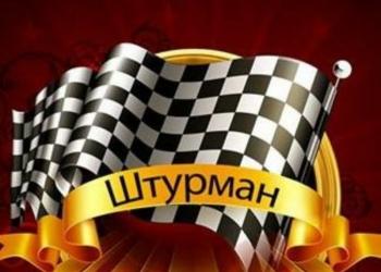 Перегон авто Уфа Трезвый водитель Такси межгород