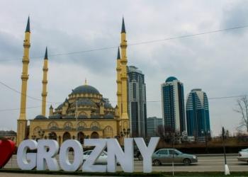 Частные гиды,экскурсоводы и переводчики в Чеченской Республике