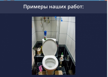 Ремонт квартир отделка квартир строительство