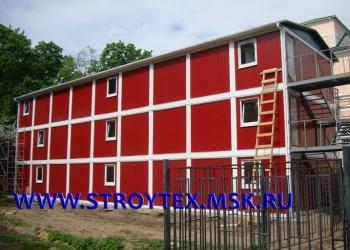 Блок-контейнера, модульные здания
