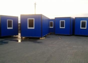 Быстровозводимые модульные здания, вагон бытовки, блок-контейнеры.