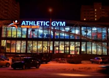 Фитнес и спорт диагностика в Тюмени